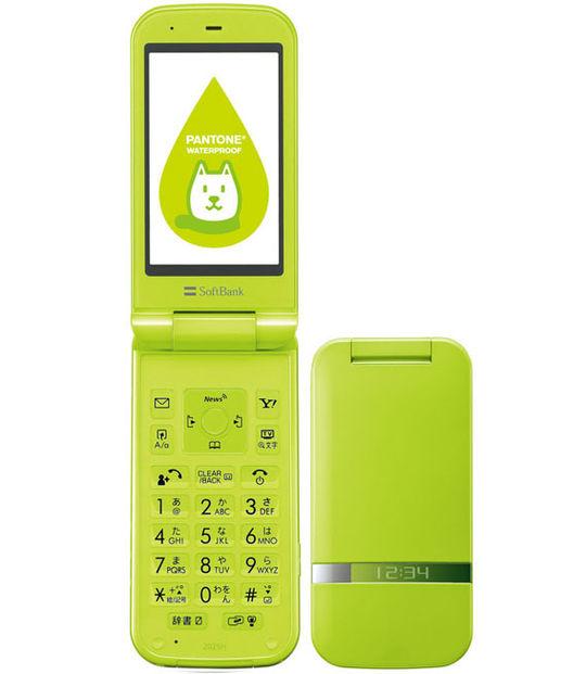 【中古】【安心保証】 SoftBank PANTONE WATERPROOF 202SH