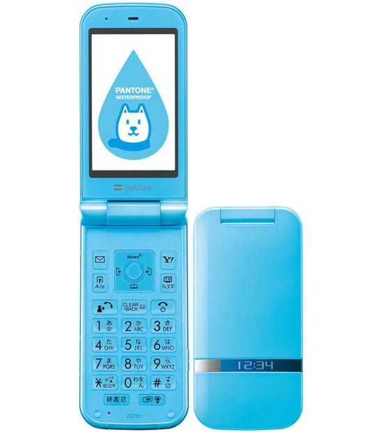 【中古】【安心保証】 SoftBank 202SH ブルー
