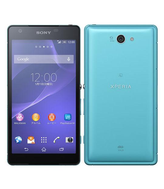 【中古】【安心保証】 au Mobile Xperia ZL2 SOL25
