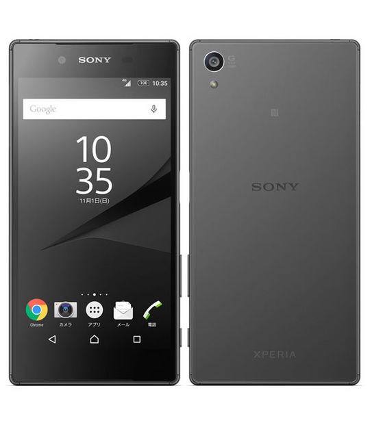 【中古】【安心保証】 SoftBank Mobile Xperia Z5 501SO