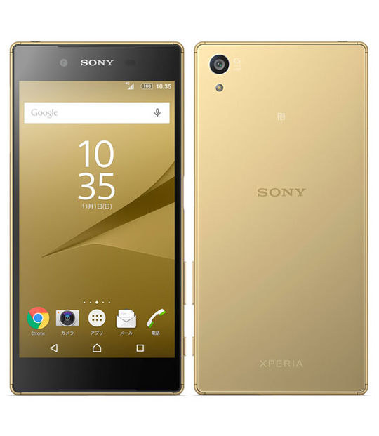 【中古】【安心保証】 SoftBank XperiaZ5_501SO ゴールド