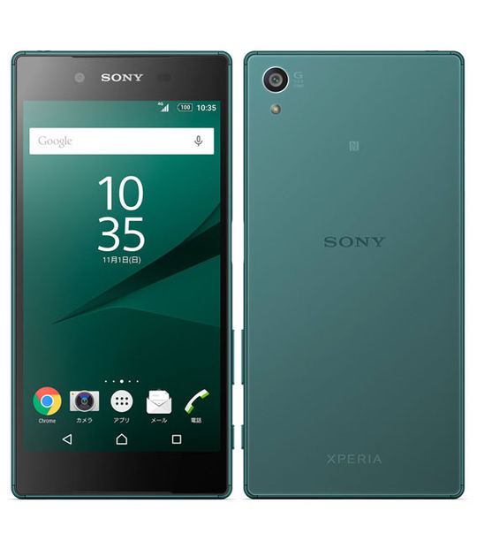 【中古】【安心保証】 SoftBank XperiaZ5_501SO グリーン