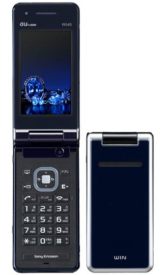 【中古】【安心保証】 au Mobile W54S