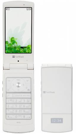 【中古】【安心保証】 SoftBank 001N ホワイト