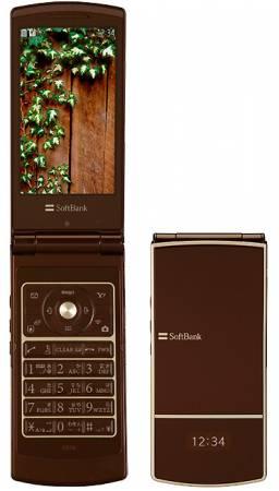 【中古】【安心保証】 SoftBank 001N