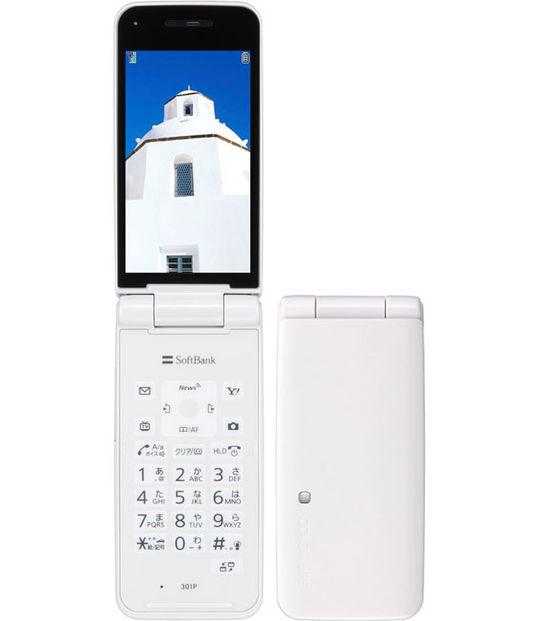 【中古】【安心保証】 SoftBank 301P ホワイト