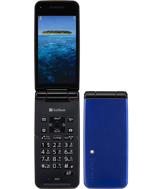 【中古】【安心保証】 SoftBank 301P ブルー