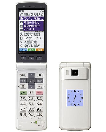 【中古】【安心保証】 au K005X[KY005] ホワイト