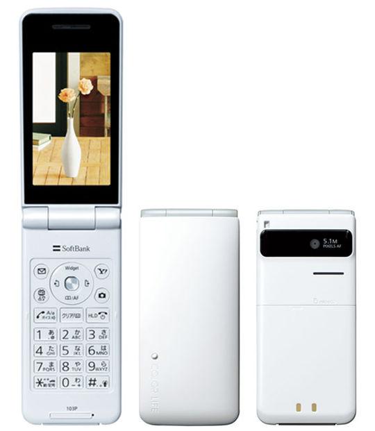 【中古】【安心保証】 SoftBank 103P ホワイト