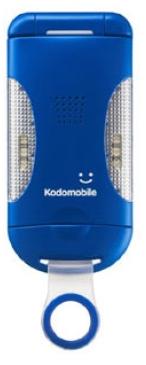 【中古】【安心保証】 SoftBank 812T ブルー