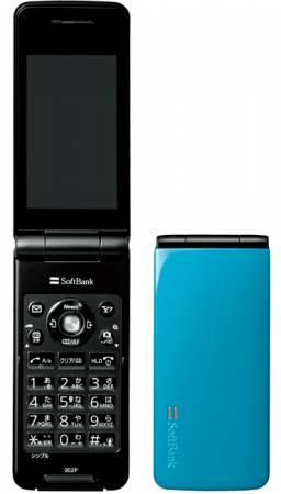 【中古】【安心保証】 SoftBank 002P ブルー