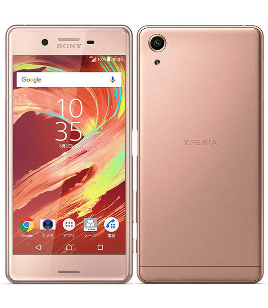 【中古】【安心保証】 SoftBank Mobile Xperia X Performance 502SO