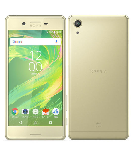 【中古】【安心保証】 au Mobile Xperia X Performance SOV33 SIMロック解除済