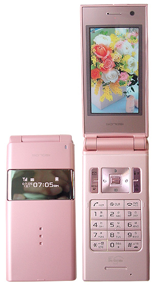 【中古】【安心保証】 docomo Mobile SO705i