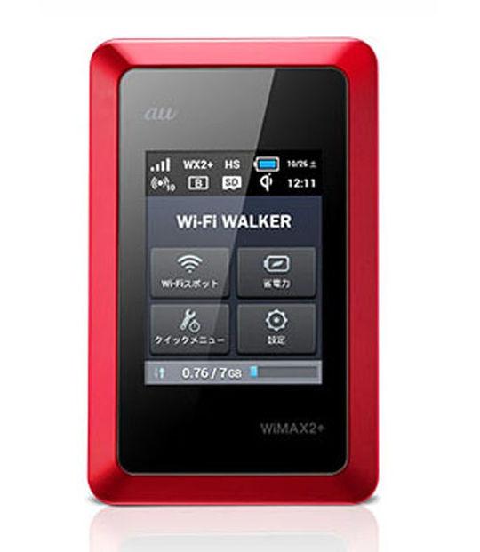 【中古】【安心保証】 au Wi-Fi WALKER WiMAX2+ HWD14