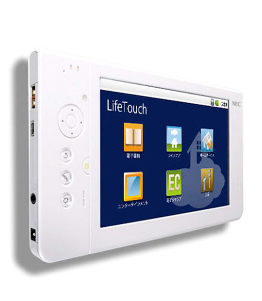【中古】【安心保証】 LifeTouch D000-000001-S25 ホワイト