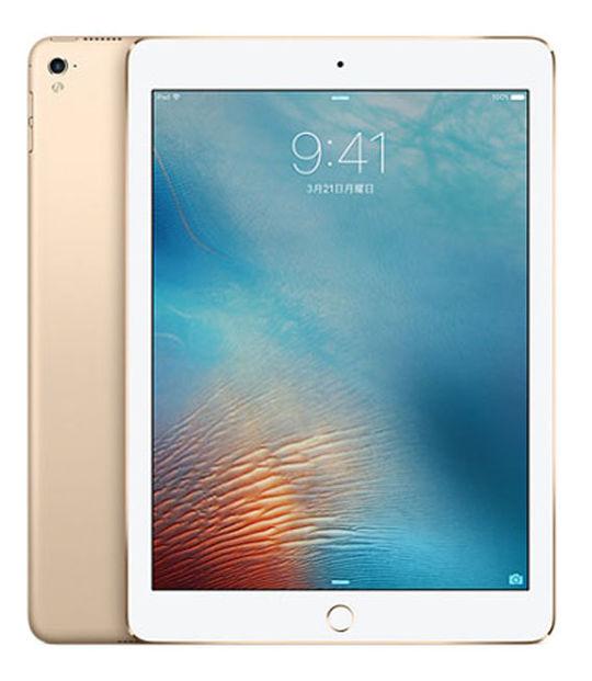 【中古】【安心保証】 iPadPro 1ー9.7[WiFi128G] ゴールド