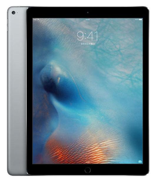 【中古】【安心保証】 9.7iPadPro 1[128G] グレイ
