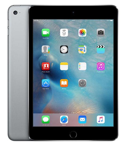 【中古】【安心保証】 docomo iPadmini4[セルラー64G] グレイ