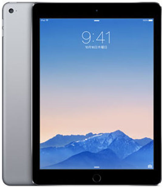 【中古】【安心保証】 SoftBank iPadAir2_6[4G64GB] グレイ