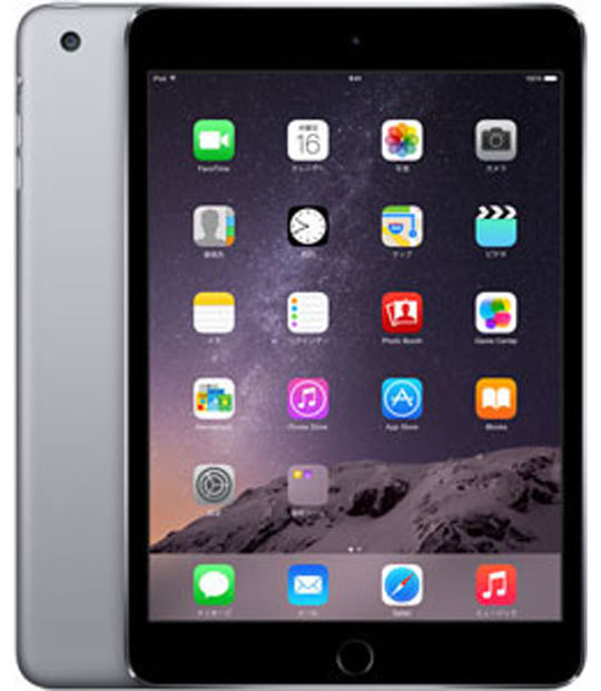 【中古】【安心保証】 SoftBank iPadmini3[WiFi+4G 16] グレイ