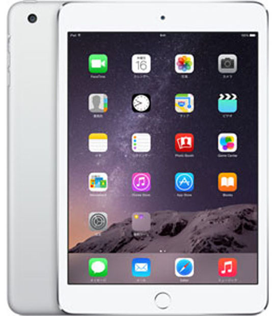 【中古】【安心保証】 SoftBank iPadmini3[WiFi+4G 64] シルバー