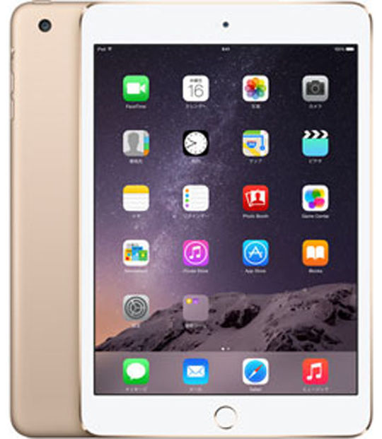 【中古】【安心保証】 SoftBank iPadmini3[WiFi+4G 64] ゴールド