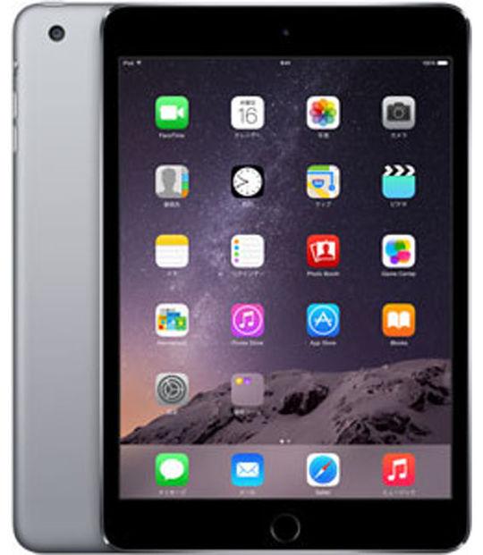 iPadmini3 WiFi+4G 64GB(グレイ)