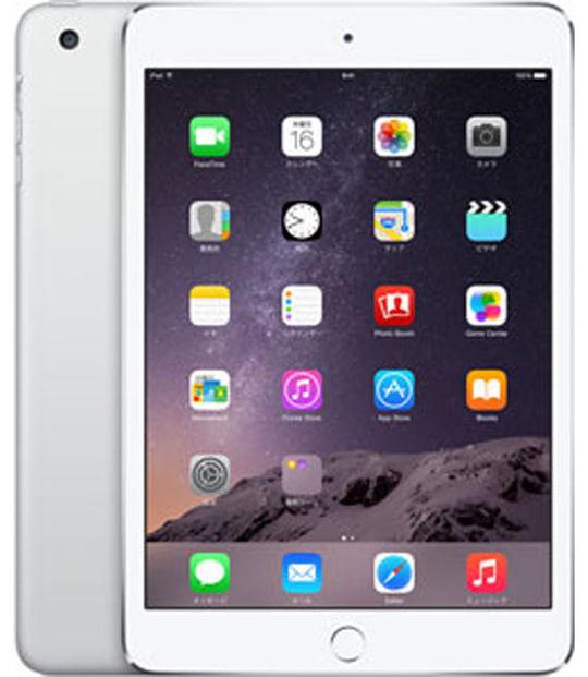 【中古】【安心保証】 au iPadmini3[WiFi+4G 128] シルバー