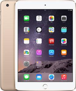 iPadmini3 WiFi 128GB(ゴールド)