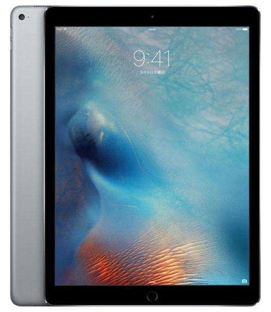 【中古】【安心保証】 12.9iPadPro 1[WiFi128G] グレイ