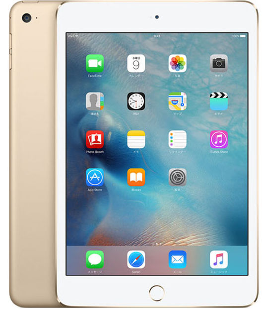 【中古】【安心保証】 iPadmini4[WiFi64G] ゴールド