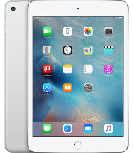 【中古】【安心保証】 iPadmini4[WiFi128G] シルバー
