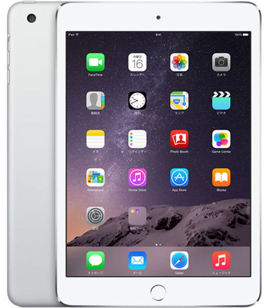 iPadmini3 SIMフリー 128GB(シルバー)