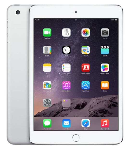 iPadmini3 WiFi+4G 64GB(シルバー)