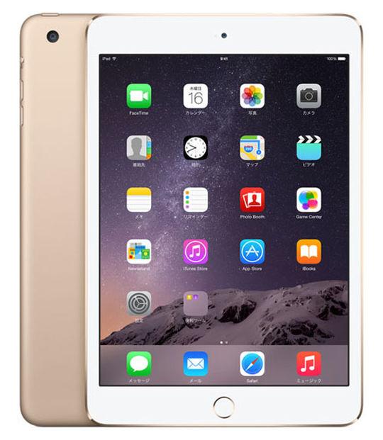 iPadmini3 WiFi+4G 16GB(ゴールド)