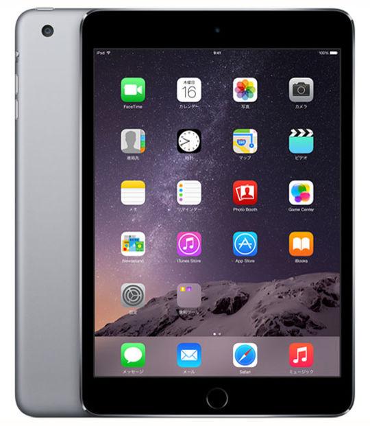 iPadmini3 WiFi 128GB(スペースグレイ)