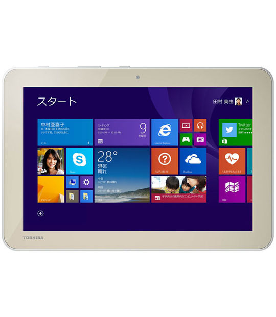 [Office無]TOSHIBA dynabook Tab S50 S50/PG PSB50PG-NXA3 32GB(サテンゴールド)