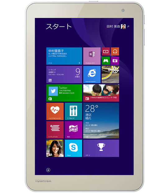 [Office無]TOSHIBA dynabook Tab S38 S38/PG PSB38PG-NXA3 32GB(サテンゴールド)