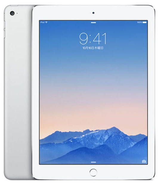 iPadAir2 <第2世代> WiFi+4G SIMフリー 32GB(シルバー)