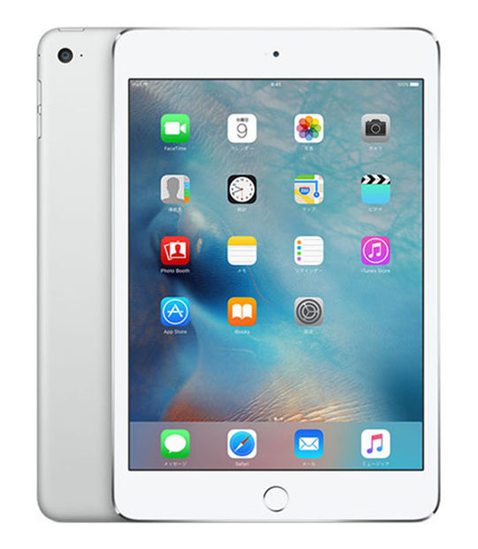 【中古】【安心保証】 au iPadmini4 Wi-Fi+Cellular 32GB シルバー