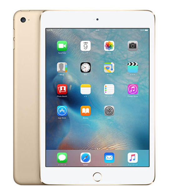 【中古】【安心保証】 au iPadmini4 Wi-Fi+Cellular 32GB ゴールド
