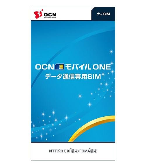 シム OCNモバイルONE ナノSIM_02