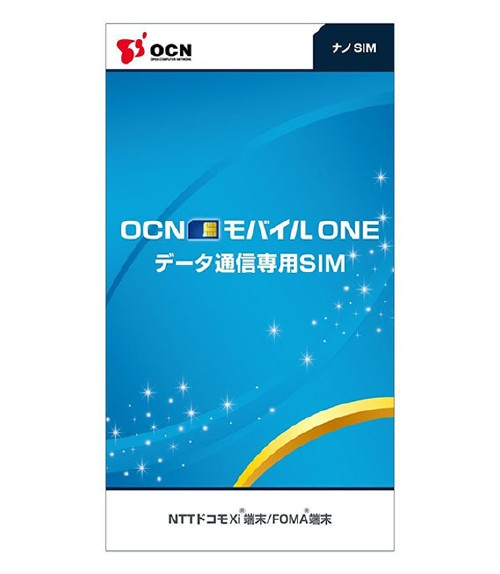 シム OCNモバイルONE ナノSIM_10