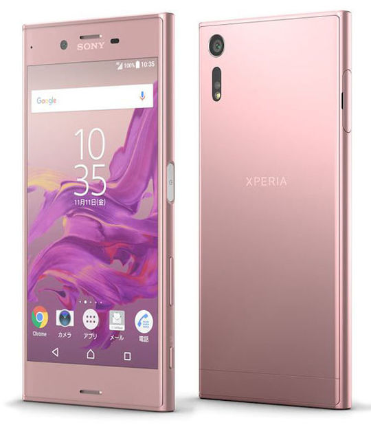 【中古】【安心保証】 SoftBank Mobile XperiaXZ 601SO
