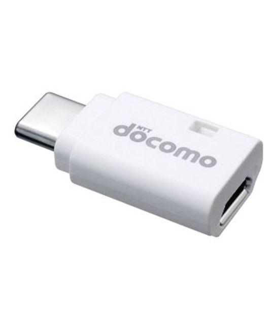 doア>microUSB変換アダプタ BtoC 01 AHD59141
