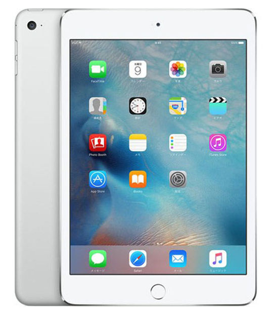 【中古】【安心保証】 iPadmini4[海外WiFi128G] シルバー