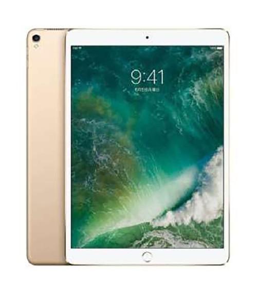 【中古】【安心保証】 iPadPro 2ー10.5[WiFi64G] ゴールド