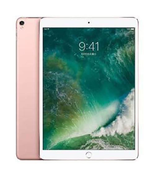 【中古】【安心保証】 iPadPro 2ー10.5[WiFi256G] ローズ