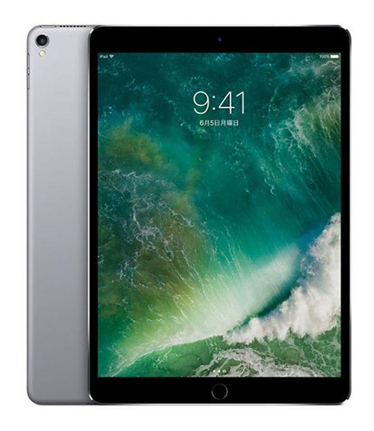 【中古】【安心保証】 iPadPro 2ー10.5[256G] ハイ